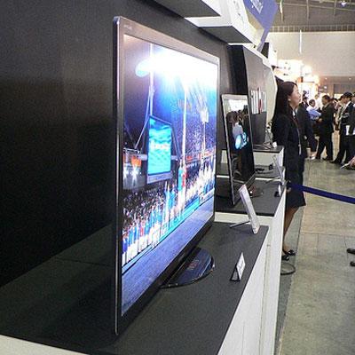 Samsung-OLED