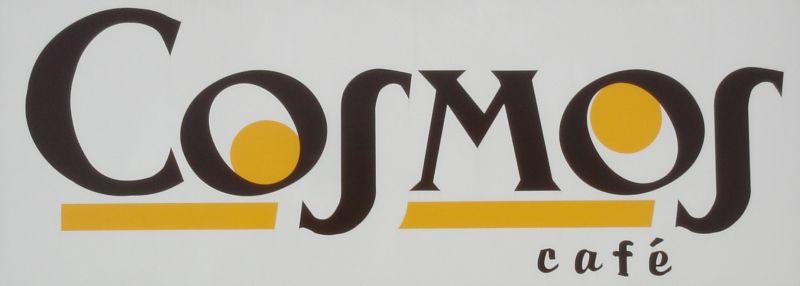 Cosmos Cafe logo