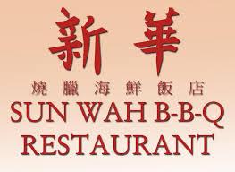 Sun-wah-bbq-restaurant