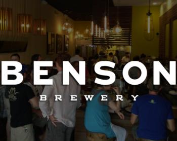 Interior-of-benson-brewery-copy