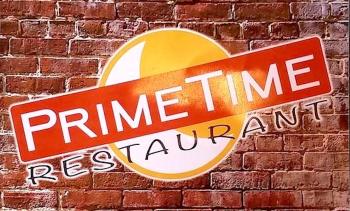 Primetime_logo